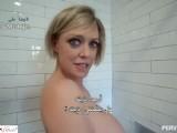 الابن ينيك الام في الحمام وهي تلعب في كسها – سكس امهات مترجم